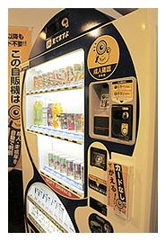 vending face