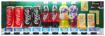 vending graph 2
